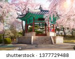 old chinese style pavilion in... | Shutterstock . vector #1377729488