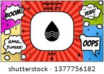 drop icon with waves. graphic...   Shutterstock .eps vector #1377756182