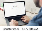 man using laptop for buying... | Shutterstock . vector #1377786965