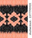 indian rug tribal ornament... | Shutterstock .eps vector #1377795935