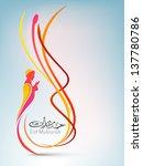 ,abstract,arabian,arabic,bakra eid,beautiful,calligraphy,celebration,culture,decorative,design,eid,eid al adha,eid al fitra,eid festival celebration