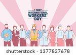 international worker's day .... | Shutterstock .eps vector #1377827678