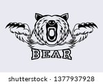 angry bear vector icon | Shutterstock .eps vector #1377937928