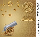 Eid Mubarak Greeting Backgroun...