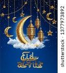 eid al fitr background ... | Shutterstock .eps vector #1377973892