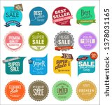 sale banner templates design... | Shutterstock .eps vector #1378031165