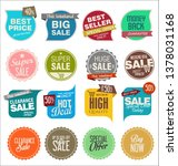 sale banner templates design... | Shutterstock .eps vector #1378031168