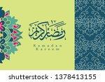 ramadan kareem greeting card... | Shutterstock .eps vector #1378413155
