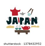 vector flat japan symbols and... | Shutterstock .eps vector #1378432952