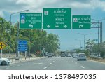 editorial use only  road signs... | Shutterstock . vector #1378497035