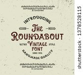 """""""the roundabout"""". retro font... 