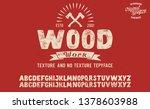 woodwork. hand crafter.... | Shutterstock .eps vector #1378603988