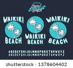 summer vacation. malibu. summer ... | Shutterstock .eps vector #1378604402
