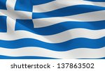 a close up view of the flag of... | Shutterstock . vector #137863502
