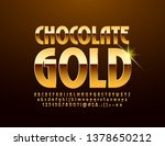 vector luxury logo chocolate... | Shutterstock .eps vector #1378650212