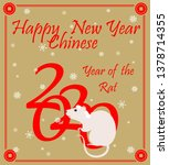 happy chinese new year 2020... | Shutterstock .eps vector #1378714355