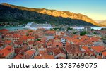 skyline of old town  kotor ... | Shutterstock . vector #1378769075