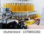 30.03.2019 russia  st.... | Shutterstock . vector #1378802282