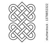 celtic knot   beautiful celtic... | Shutterstock .eps vector #1378852322