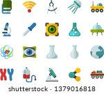 color flat icon set   dividers... | Shutterstock .eps vector #1379016818
