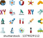 color flat icon set   atom flat ... | Shutterstock .eps vector #1379029112