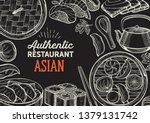 asian illustrations   sushi ... | Shutterstock .eps vector #1379131742