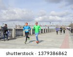 russia  novosibirsk   december...   Shutterstock . vector #1379386862