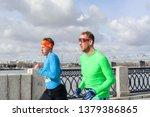 russia  novosibirsk   december...   Shutterstock . vector #1379386865