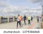 russia  novosibirsk   december...   Shutterstock . vector #1379386868