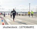 russia  novosibirsk   december...   Shutterstock . vector #1379386892