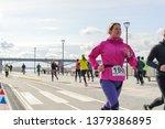 russia  novosibirsk   december...   Shutterstock . vector #1379386895