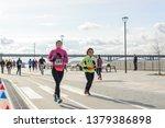 russia  novosibirsk   december...   Shutterstock . vector #1379386898