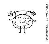 brain icon vector | Shutterstock .eps vector #1379607365
