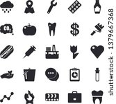 solid vector icon set   paint... | Shutterstock .eps vector #1379667368