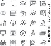 thin line icon set   waiting... | Shutterstock .eps vector #1379667875