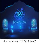 ramadan kareem glowing mosque... | Shutterstock .eps vector #1379720672