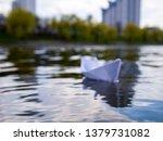 defocus white paper boat in... | Shutterstock . vector #1379731082