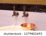 turkish bath hammam | Shutterstock . vector #1379802692