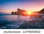Aphrodite's Rock Beach  Petra...