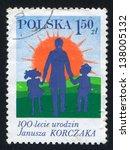 Poland   Circa 1978  Stamp...