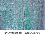 old wood background   Shutterstock . vector #138008798