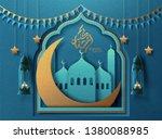 ramadan kareem arabic... | Shutterstock .eps vector #1380088985