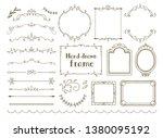 hand drawn elegant frame set | Shutterstock .eps vector #1380095192
