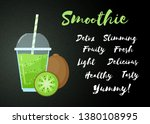 green natural smoothie kiwi... | Shutterstock .eps vector #1380108995