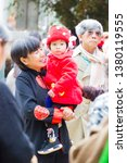 chiang rai  thailand   january... | Shutterstock . vector #1380119555