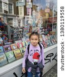 london  united kingdom   march... | Shutterstock . vector #1380119558