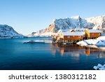 Small photo of Lofoten Islands - Noway -