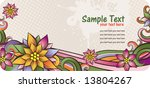 flower background | Shutterstock .eps vector #13804267
