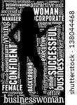 businesswoman doing... | Shutterstock . vector #138044468