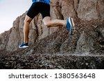 legs man runner running on... | Shutterstock . vector #1380563648